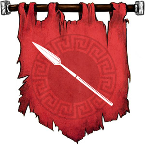 The Symbol of Ares - Spear