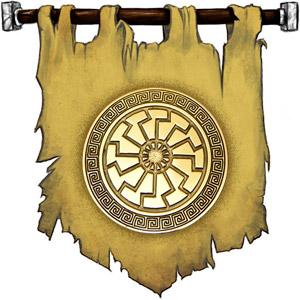The Symbol of Odur - Sun disk
